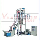 SJ-50x2x800 ABA Polyethylene Plastic Double Colors PP/PE/PVC Film Blowing Machine with LDPE/HDPE/LLDPE Material