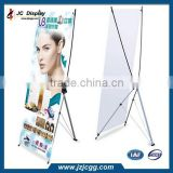 High Quality Trade Show X Banner Display Stand