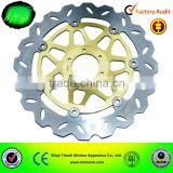 Hot sale High Quality wavy floating brake disc rotors for Racing bike Motorcycle Off road bike