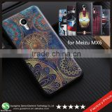 Samco Creative Art Design Printing Mobile Phone Accessory Mobile Phone Cases for Meizu MX6