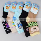 New arrival wholesale top quality rubber sole baby sock shoes