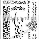 Arabic inspiration black pattern temporary tatoo body art stickers