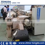 High Speed Air Jet Loom Toyota