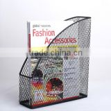 B83002S factory supplies office desktop accessories desk organizer metal mesh magazine holder paper book storage
