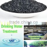Pelletized Activated Carbon Based Coconut for drinking water treatment
