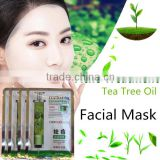 Acne treatment products skin care natural tea tree oil effective anti-acne face mask