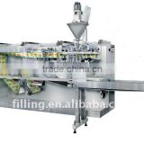 ZH-110 Fully Automatically Horizontal Powder and Liquid Sachet Packing Machine