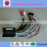 car dvd player cables& wire harness assembly for ford focus audio navigation&GSP system