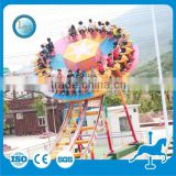 Outdoor amusement park equipment for adults! LINO amusement park sliding rides flying ufo rides for sale