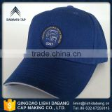 Modern standard excellent quality cotton twill custom mesh cloth promotional baseball cap