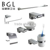 17900 2015 highest demand products modern design wall mounted zinc bathroom accessories set