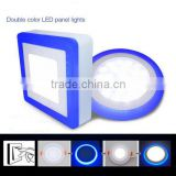 Square LED Panel Light White and Blue Color Changing LED Ceiling Light 5W 9W 16W 24W