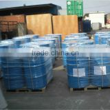 Good quality Cinnamic aldehyde cas 104-55-2