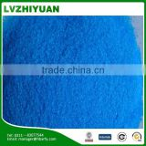 98% odorless crystal copper sulphate poultry feed CS341T