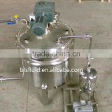 Stainless Steel 500L Vacuum Liquid Mixer for chemical plant