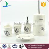 Cylinder Fish Sea-weed Pattern Ceramic Sea Life Bathroom Set