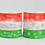 hi-ana ribbon 163 Wholesale eight points and bleaching rib belt printing snow flake Christmas gift ribbon