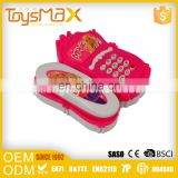 Kids Educational Toy Kids Educational Toy Plastic Toy Telephones