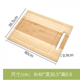 Bamboo Kitchen Serving Board