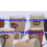 I'm very interested in the message 'Cafe Mug, Tea Mug, Water Mug Strip design' on the China Supplier