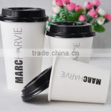 OEM disposable paper cup, with low price