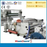 PE PP BOPP hot melting extruding coating laminating machine