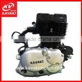 Hot Sale 3 Wheel Tricycle/ Motorcycle Engine Parts/ Cargo Scooter Engine by China Supplier
