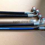 Air Hose, Loader Hydraulic Hose, Hose, Flexible Hose, Rubber Hose, Water Hose, Hydraulic Hose, hose fitting