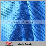 China suppliers cheap plain knitted printed mesh fabric for sofa/chair/bag/shoes/sportswear