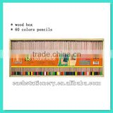 BSCI factory audit 60 colors children germany school stationery set with wood stationery boxes