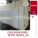 china supplier cold storage project cost