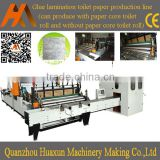 High speed auto perforating household paper embossed rewinding toilet roll tissue machine