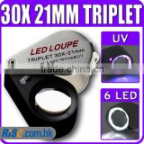 30x Magnification Triplet Lens with 6 Built-in LED UV Light 21mm Jeweler Loupe
