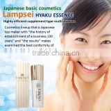 Moisturizing beauty whitening face cream lotion with antioxidant extract