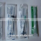 disposable injector packing machine,automatic syringe packing machine,hospital appliance producing machine