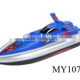 remote control boat RC speed Warship Destroyer Model Cruiser Boats