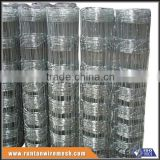 Trade Assurance grassland hot dipped galvanized hinge joint field woven wire field fence