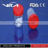 Disposable Sterile Urine Cup Available in Various Capacities with CE/FDA Approved