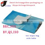 unit wet wipes packaging bag with lable/skin care plastic packaging