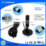 DVB-T antenna Indoor with 3M cable 30dBI digital TV Antenna high gain DVB-T-antenni wireless tv antenna booster