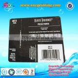 Customized barcode garment labels and printed labels for garment or clothing labels and tags