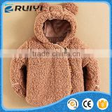 Bestal unisex Lamb coral fleece coat for children imitation fur short loose coat