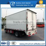 The Chinese market -18 transport cooling van truck price                                                                         Quality Choice