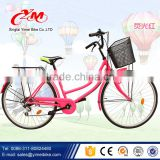 Yimei 24'' Single Speed Pink Women City Bicycles/ Road bike/Classic Lady City Bikes