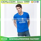 New design men's 100% polyester breathable dry fit short sleeve elastic printed tee shirt