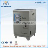 ME-SVC-5KVA Single Phase full power automatic voltage stabilizer