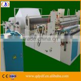YDF1760QFJ-P2 type automatic toilet paper rewinding machine and paper perforating machine