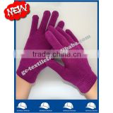 wholesale china hand gloves manufacture supplier hot new product for 2015 fashion alibaba Men women winter gloves