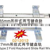 Adjustable Steel Ball Bearing Keyboard Drawer Slide Rail