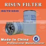YUHAI 6T engine T9000A Auto oil filter ship boat oil filters for marine high quality